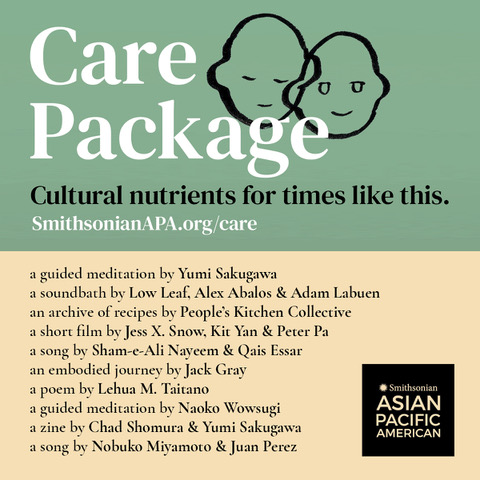 1-carepackage-flyer-w-artists